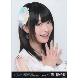 【AKB48】キャナルシティ博多 中西智代梨 ヨリ 会場 限定 生写真 中古 HKT48|hkt48haganeko01
