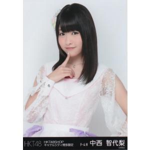 【AKB48】キャナルシティ博多 中西智代梨 チュウ 会場 限定 生写真 中古 HKT48|hkt48haganeko01