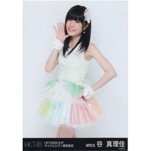 【SKE48】キャナルシティ博多 谷真理佳 ヒキ 会場 限定 生写真 中古 HKT48 hkt48haganeko01