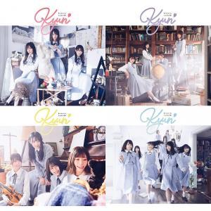 2019年3月27日発売 日向坂46 1st『キュン』  ●Type-A(CD+Blu-ray)初回...