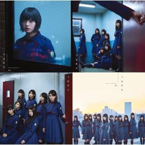 【欅坂46】不協和音 初回限定盤 タイプA+B+C+D AB...