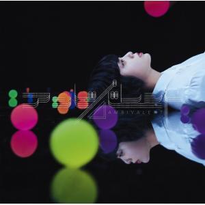 【欅坂46】アンビバレント 初回生産盤 Type-A タイプA CD DVD 未再生品 美品 中古