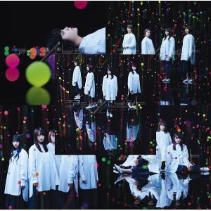 【欅坂46】アンビバレント 初回仕様盤 タイプA+B+C+D+通常盤 ABCD 計5枚セット CD+...