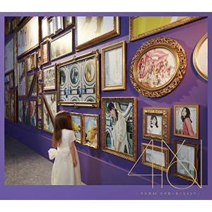 2019年4月17日発売 乃木坂46『今が思い出になるまで』  ●TYPE-A  一度だけ開封し、特...