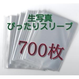 生写真 L版用 ぴったりスリーブ 91×128 【700枚】