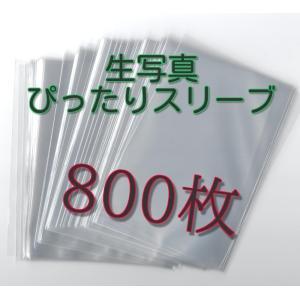 生写真 L版用 ぴったりスリーブ 91×128 【800枚】|hkt48haganeko01