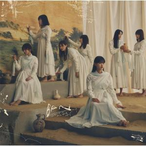 【櫻坂46】BAN 通常盤 新品|hkt48haganeko01