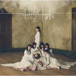 【櫻坂46】Nobody's fault  通常盤 新品|hkt48haganeko01