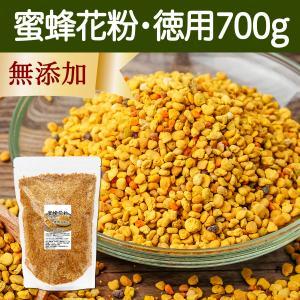 蜜蜂花粉・徳用700g ビーポーレン ミツバチ スーパーフード パーフェクトフード フーズ 無添加 スペイン産 BEE POLLEN 非加熱|hl-labo