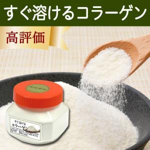 すぐ溶けるコラーゲン480g 豚皮由来の水溶性コラーゲンペプチド使用 粉末 パウダー|hl-labo
