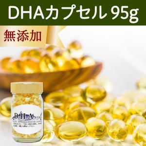 DHAカプセル・ビン95g(460mg×206粒) オメガ3系 サプリメント hl-labo