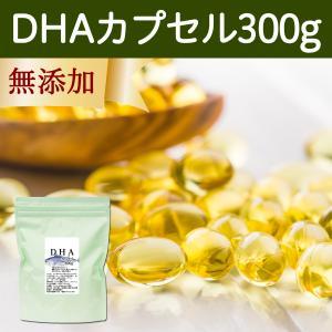 DHAカプセル・徳用300g(460mg×652粒) オメガ3系 サプリメント hl-labo
