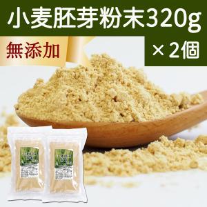 小麦胚芽粉末320(80g×4袋)×2個 ビタミンB群 ビタミンB1 豊富 サプリメント パウダー|hl-labo