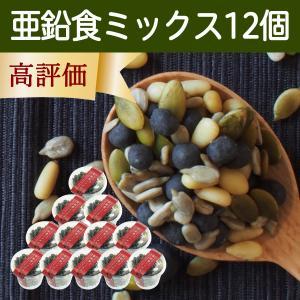 GOMAJE 亜鉛食ミックス・カップ 130g×12個 ゴマジェ 黒ごま 松の実 かぼちゃの種|hl-labo