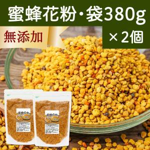 蜜蜂花粉・袋380g×2個 ビーポーレン ミツバチ パーフェクトフード フーズ スーパーフード 無添加 スペイン産 BEE POLLEN 非加熱 hl-labo