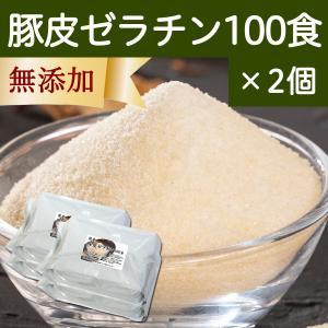豚皮ゼラチン10g×100食×2個 すぐ溶ける 水に溶ける 小分けタイプの顆粒ゼラチン 無添加 国産 パウダー|hl-labo