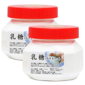乳糖700g×2個 粉末 パウダー ラクトース 製菓に 無添加 善玉菌 増やす サプリメント|hl-labo