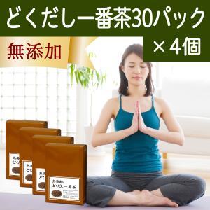 自然健康社 どくだし一番茶30パック×4個 決明子 断食 ぬるま湯で抽出|hl-labo