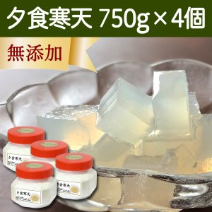 夕食寒天・ビン750g×4個 粉寒天 断食 ファスティングダイエット|hl-labo