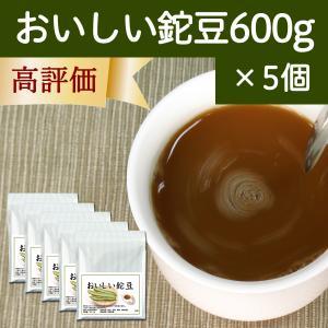 おいしい鉈豆600g×5個 なた豆パウダーに黒糖配合 おいしく飲める鉈豆粉末|hl-labo