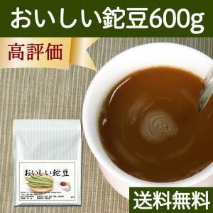 送料無料 おいしい鉈豆600g なた豆パウダーに黒糖配合 おいしく飲める鉈豆粉末|hl-labo