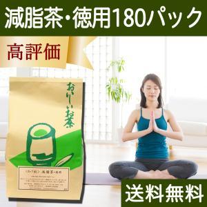 送料無料 減脂茶・徳用2g×180パック ギムネマ、甘草、決明子、サンザシ配合のダイエット茶|hl-labo