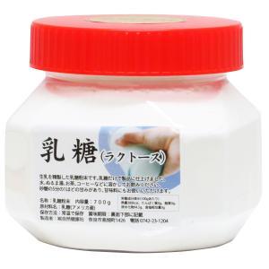 送料無料 乳糖700g 純白マイクロパウダー 舌にざらつかない微粒子粉末 ラクトース 製菓に 無添加 善玉菌 増やす サプリメント|hl-labo