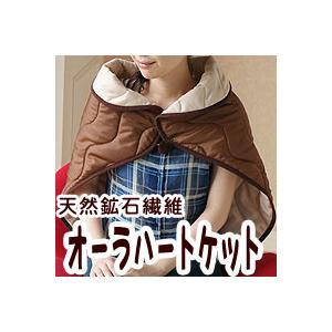 【限定クーポン】オーラハートケット|hl1