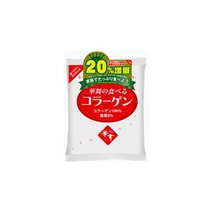 【限定クーポン】華舞の食べるコラーゲン 120g|hl1
