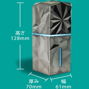 【限定クーポン】G&K空気魔法瓶 加湿式マイナスイオン発生器|hl1