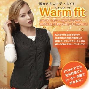 【限定クーポン】ヒーター内臓ベスト Warm Fit Vest ウォームフィットベスト|hl1