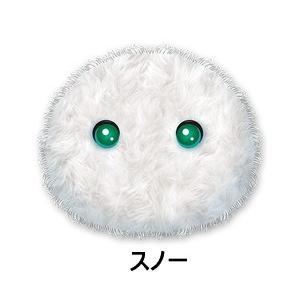 タカラトミー Rizmo リズモ おもちゃ ぬいぐるみ アクア スノー ベリー|hl1