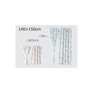 川島織物セルコン MINTON ミントン ハドンホールクラシック スタイルのれん 巾140×丈150cm EJ1020ご注文後3〜4営業日後の出荷となります|hl1