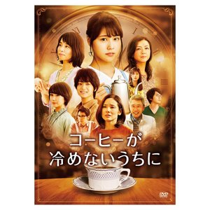 DVD/ 国内オリジナルV/ オンナ♀ルール 幸せになるための50の掟 DVD-BOX