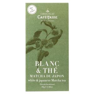 直送品 代引き不可 CAFE-TASSE(カフェタッセ) 抹茶ホワイトチョコ 85g×12個セット
