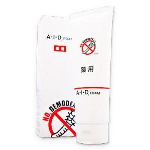 【限定クーポン】AIDフォーム 120g|hl1