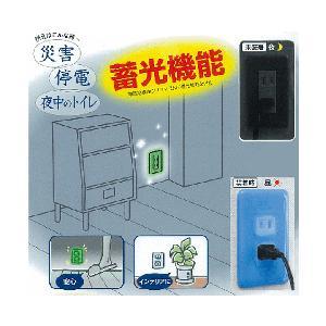 【限定クーポン】シリコン製トラッキング防止用カバー(4枚セット)|hl1