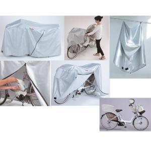 【限定クーポン】電動自転車用サイクルカバー ファスナー付き hl1