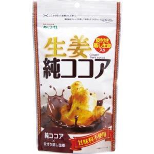 味源 生姜ココア 110g×10個セット