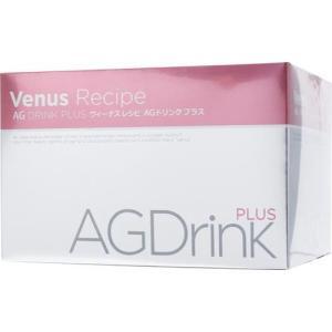 【アクシージア ヴィーナスレシピ AGドリンク プラス】9種のハーブとコラーゲン配合のドリンクです。...