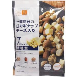 ロカボナッツ チーズ入り 1袋(23g×7日分)×10個セット|hl1