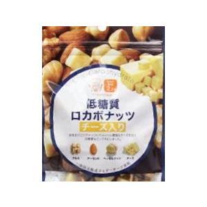【限定クーポン】ロカボナッツ チーズ入り 63g×10個セット|hl1