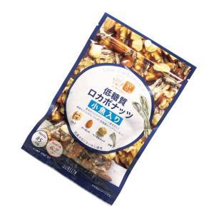 【限定クーポン】低糖質 ロカボナッツ 小魚入り 65g×10個セット|hl1
