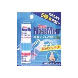 【ノーズミント 2ml】ミントの香りで快適時間を提案する、新習慣のアロマスティックです。使い方はあな...