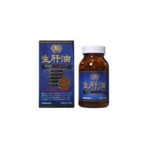 生肝油 オメガ3 120カプセル