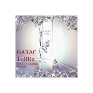 【限定クーポン】GARAC TORRE スキンメンテナンスローション 150ml|hl1