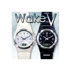 【限定クーポン】強力振動目覚まし腕時計Wake V(ウエイクブイ)|hl1