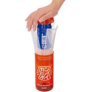【アルミ缶クラッシャー カンクシャポイ】2段式アルミ缶つぶしです。アルミ缶をねじってつぶしやすくした...