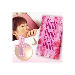 【限定クーポン】咲肌 PinkPinkPink(ピンクピンクピンク) バストうるるんマスク(5個ご注文で1個オマケ!)|hl1