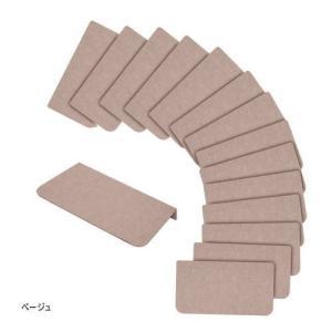 【限定クーポン】折り曲げ付階段マット 15枚入 hl1